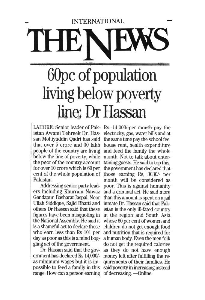 Pakistan Awami Tehreek  Print Media Coverage The News National PAge