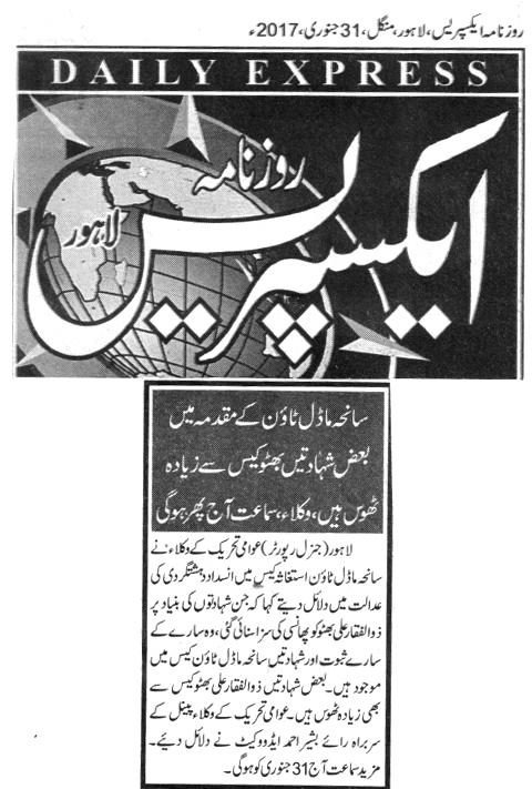 Mustafavi Student Movement Print Media Coverage 13