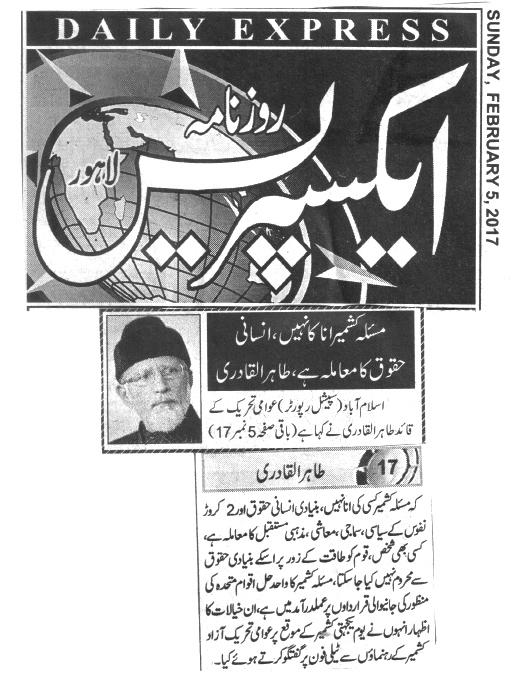 Pakistan Awami Tehreek  Print Media Coverage