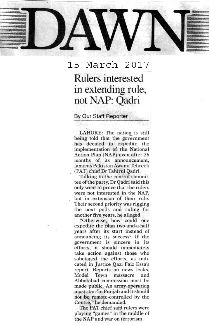 Pakistan Awami Tehreek  Print Media Coverage DAILY DAWN PAGE 3