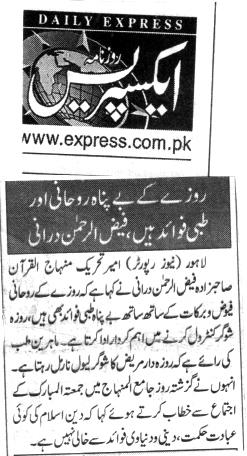Pakistan Awami Tehreek  Print Media Coverage DAILY EXPRESS PAGE 2