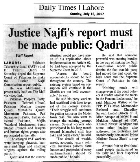 Minhaj-ul-Quran  Print Media CoverageDAILY DAILY TIMES BACK PAGE