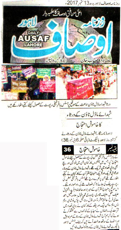 Pakistan Awami Tehreek  Print Media Coverage DAILY AUSAF BACK PAEG-A