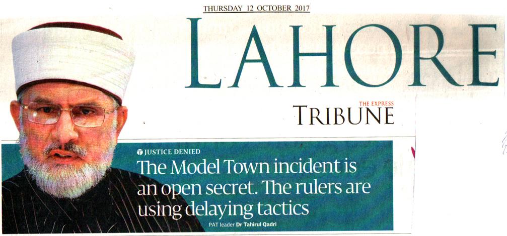 Pakistan Awami Tehreek  Print Media Coverage DAILY EXPRESS TRIBUNE BACK PAGE