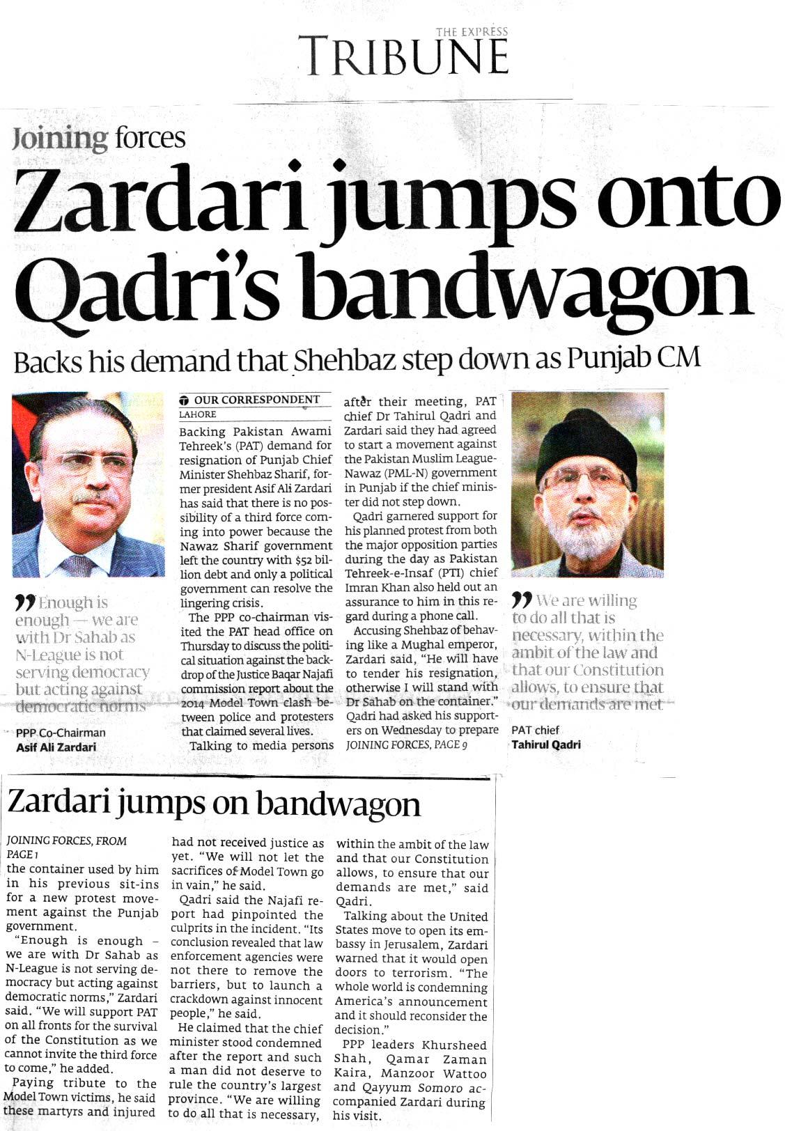 Pakistan Awami Tehreek  Print Media Coverage DAILY EXPRESS TRIBUNE FRONT PAGE