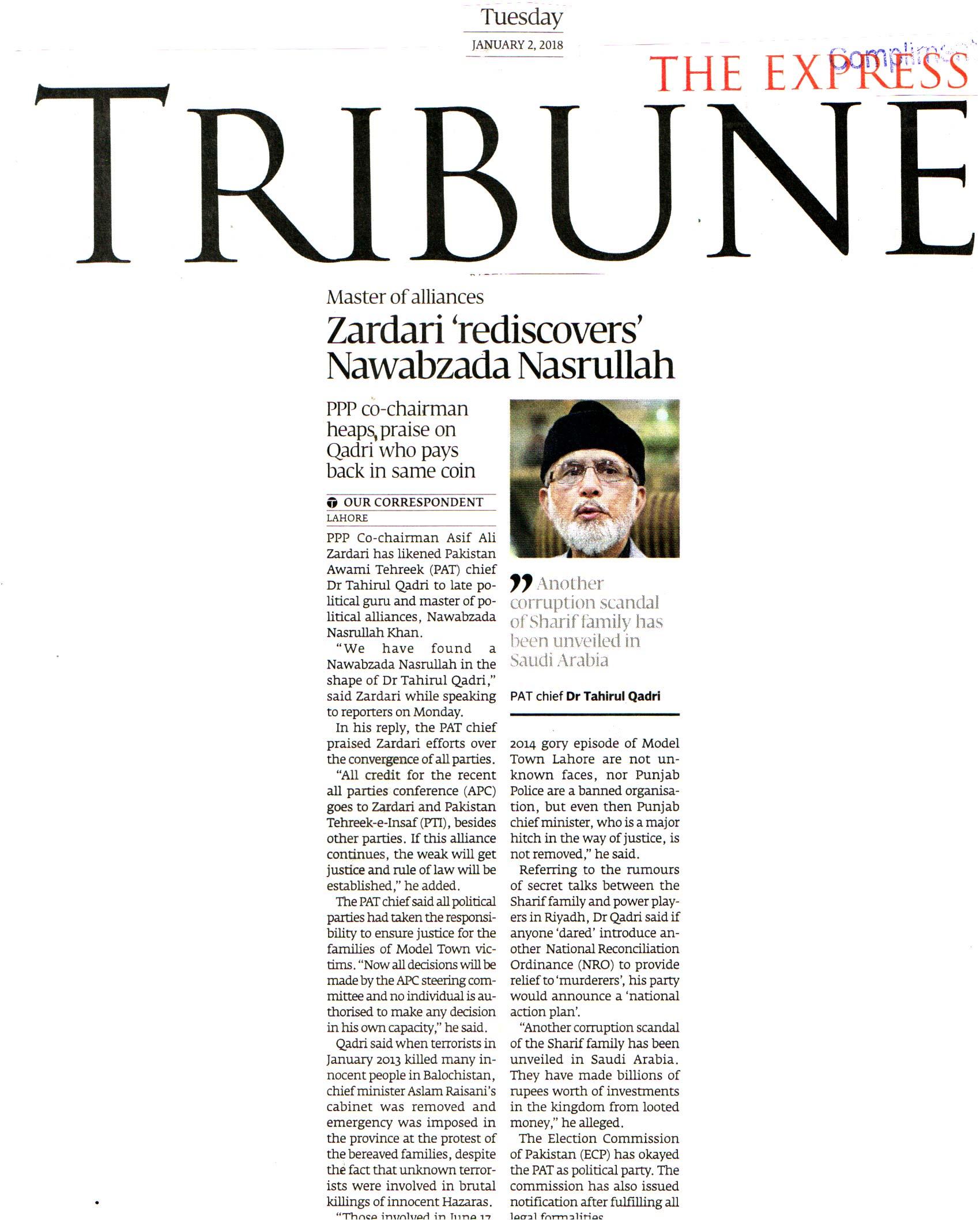 Minhaj-ul-Quran  Print Media CoverageDAILY EXPRESS TRIBUNE PAGE 3