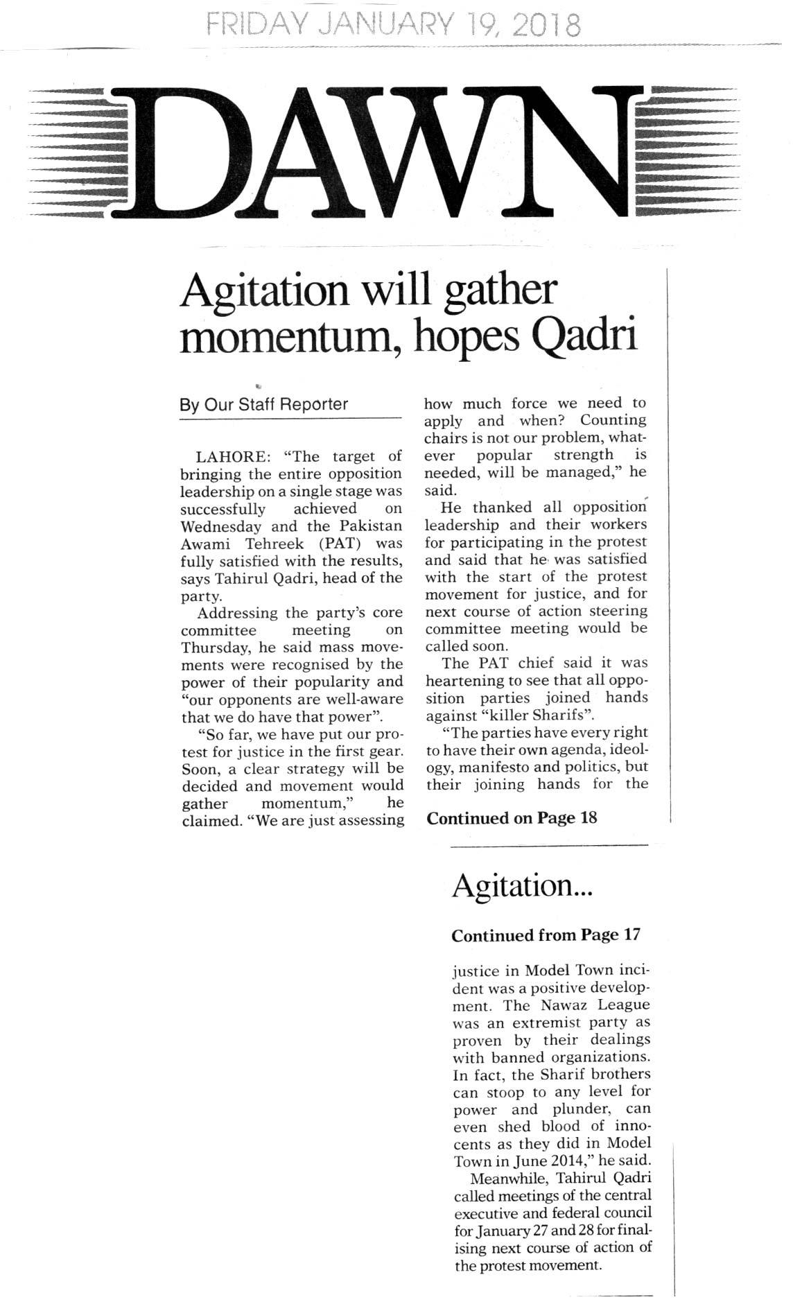Minhaj-ul-Quran  Print Media CoverageDAILY DAWN BACK PAGE