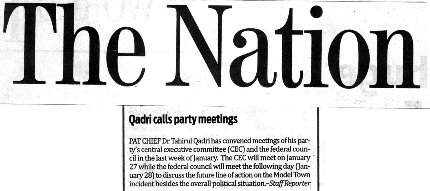 Minhaj-ul-Quran  Print Media CoverageDAILY THE NATION BACK PAGE