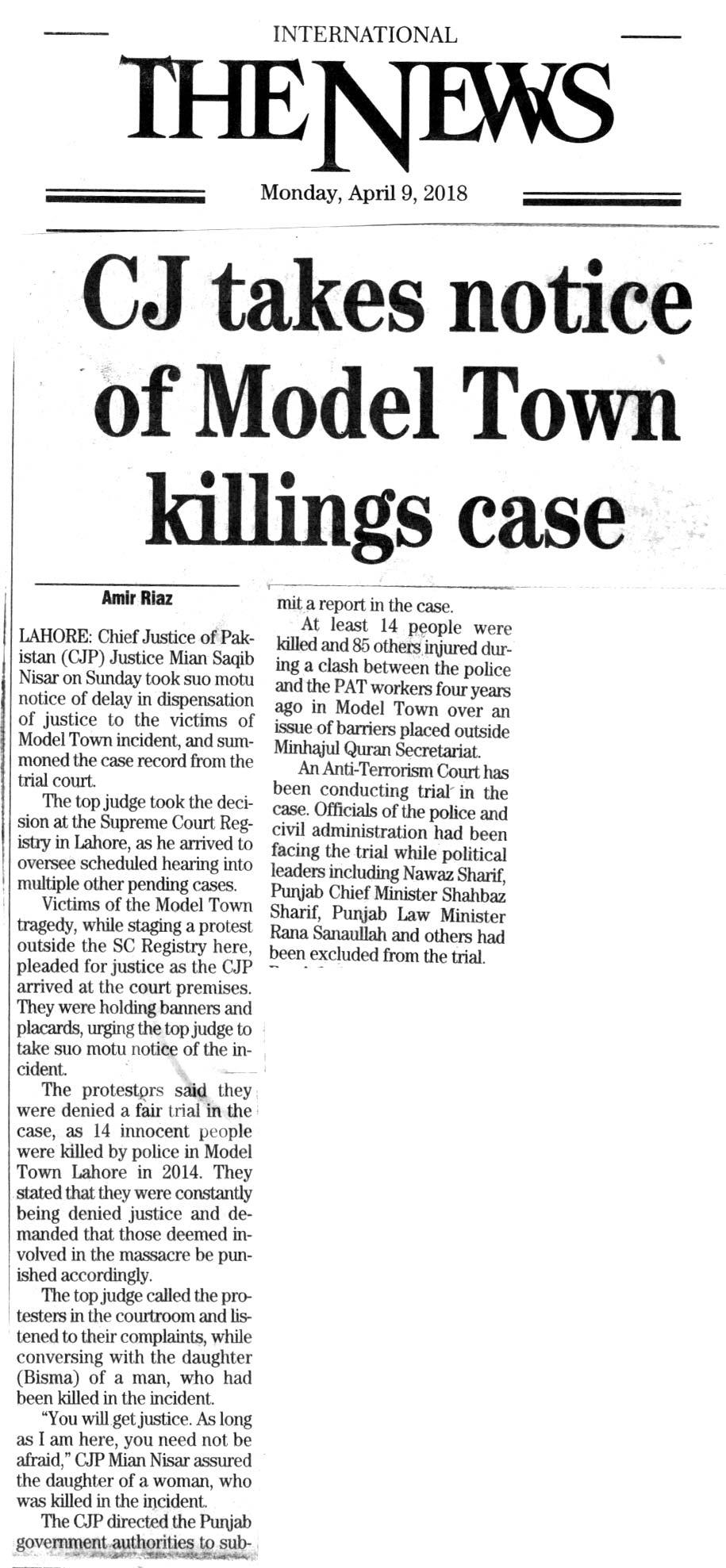 Pakistan Awami Tehreek  Print Media Coverage THE NEWS FRONT PAGE