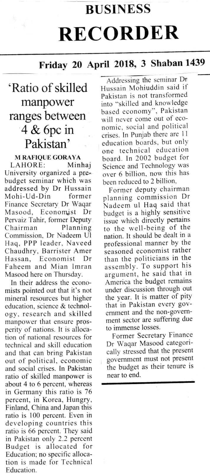 Minhaj-ul-Quran  Print Media Coverage BUSINESS RECORDER BACK PAGE