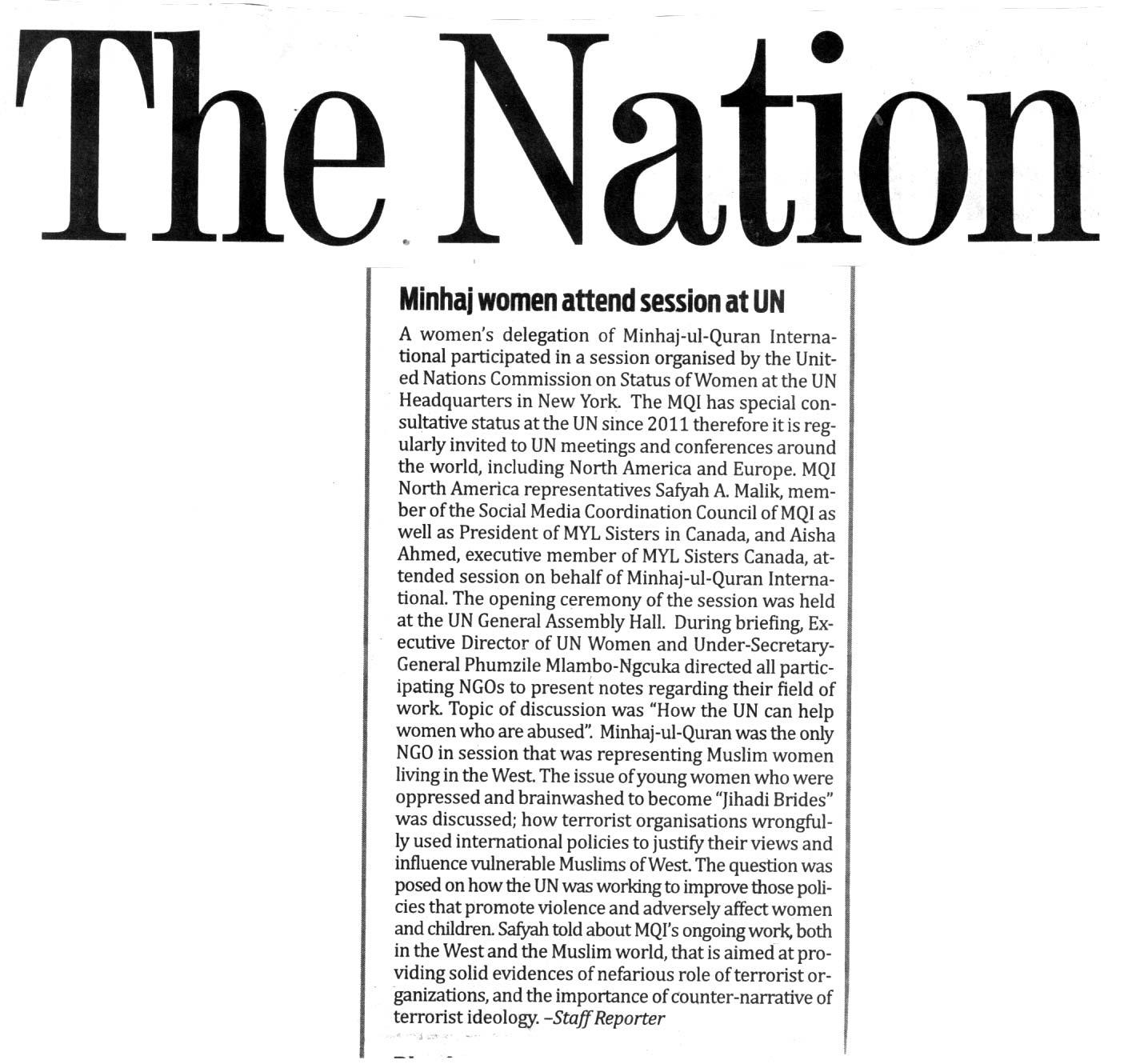 Minhaj-ul-Quran  Print Media Coverage THE NATION BACK PAGE