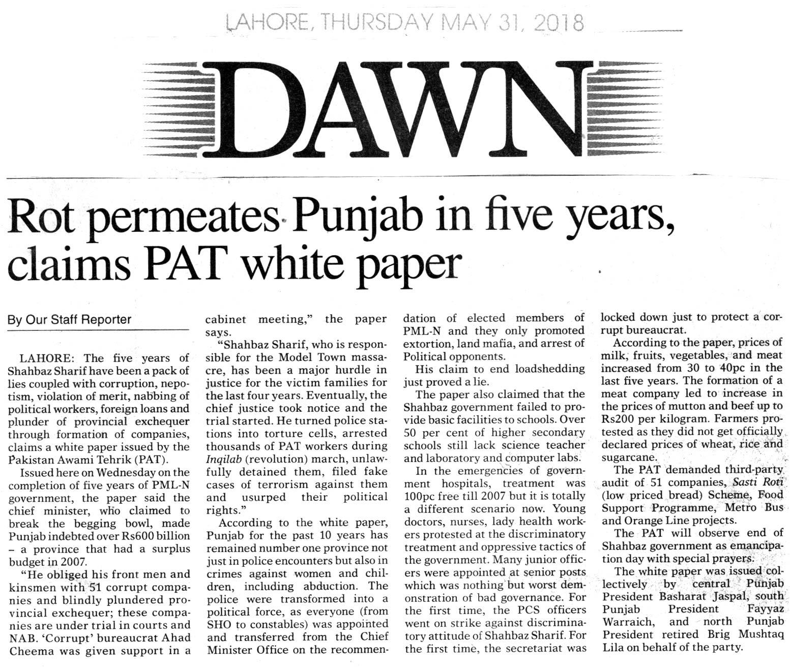 Minhaj-ul-Quran  Print Media Coverage DAILY DAWN CITY PAGE