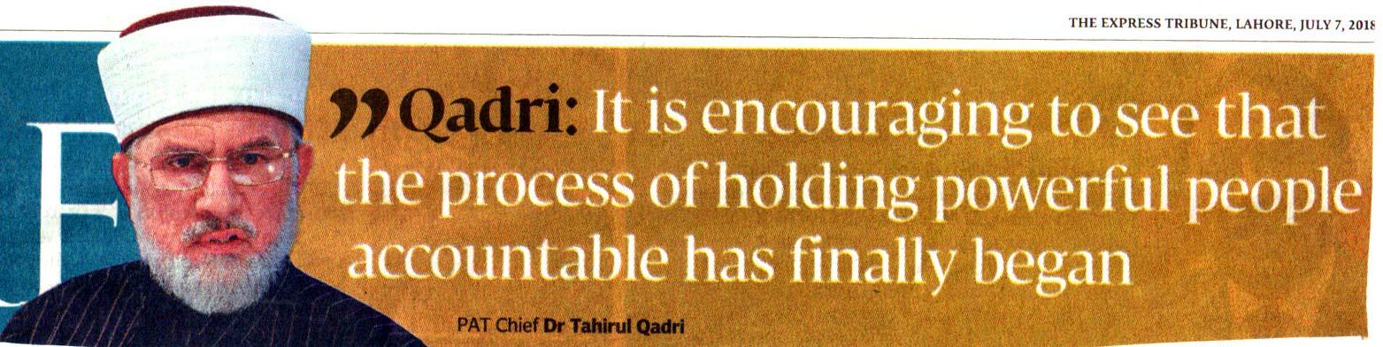 Minhaj-ul-Quran  Print Media Coverage DAILY EXPRESS TRIBUNE FRONT PAGE