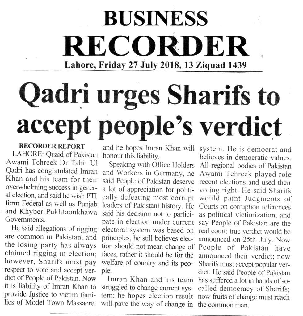 Minhaj-ul-Quran  Print Media Coverage DAILY BUSINESS RECORDER BACK PAGE