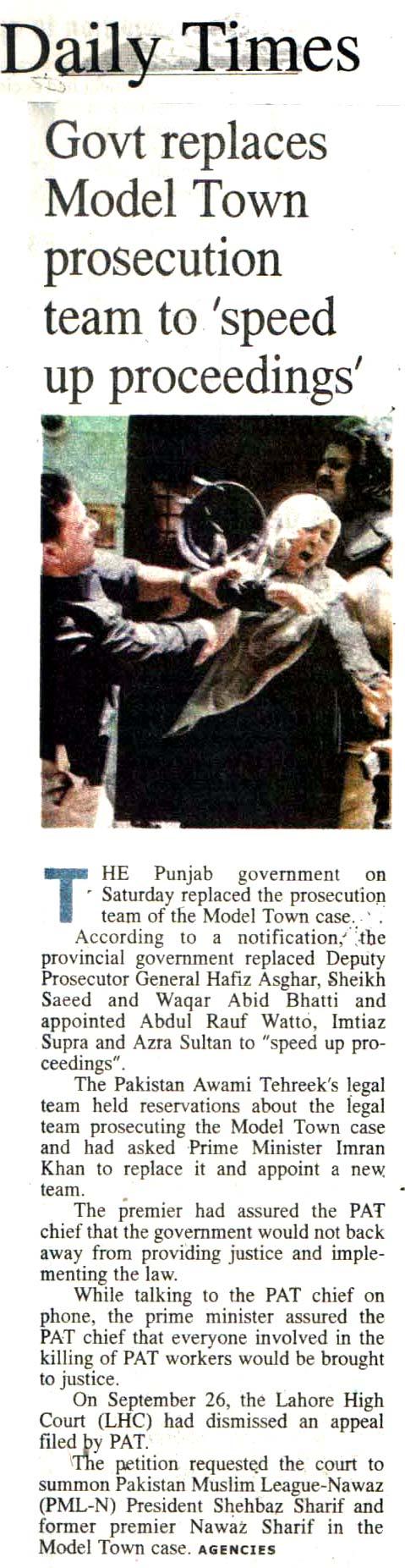 Minhaj-ul-Quran  Print Media Coverage DAILY TIMES BACK PAGE