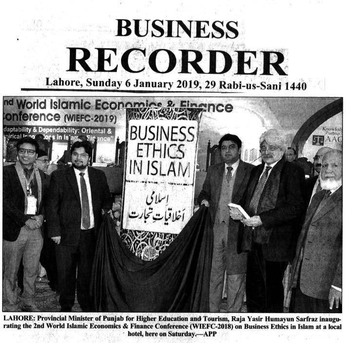 Minhaj-ul-Quran  Print Media Coverage DAILY BUSINESS RECORDER BACK PAGE-