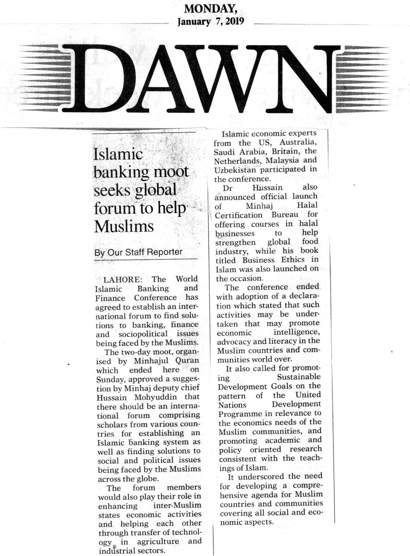 Mustafavi Student Movement Print Media Coverage DAILY DAWN BACK PAGE