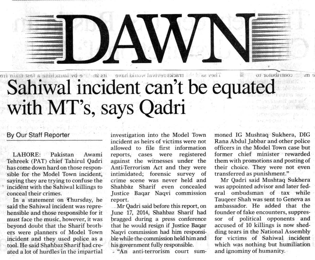 Minhaj-ul-Quran  Print Media Coverage DAILY DAWN BACK PAGE