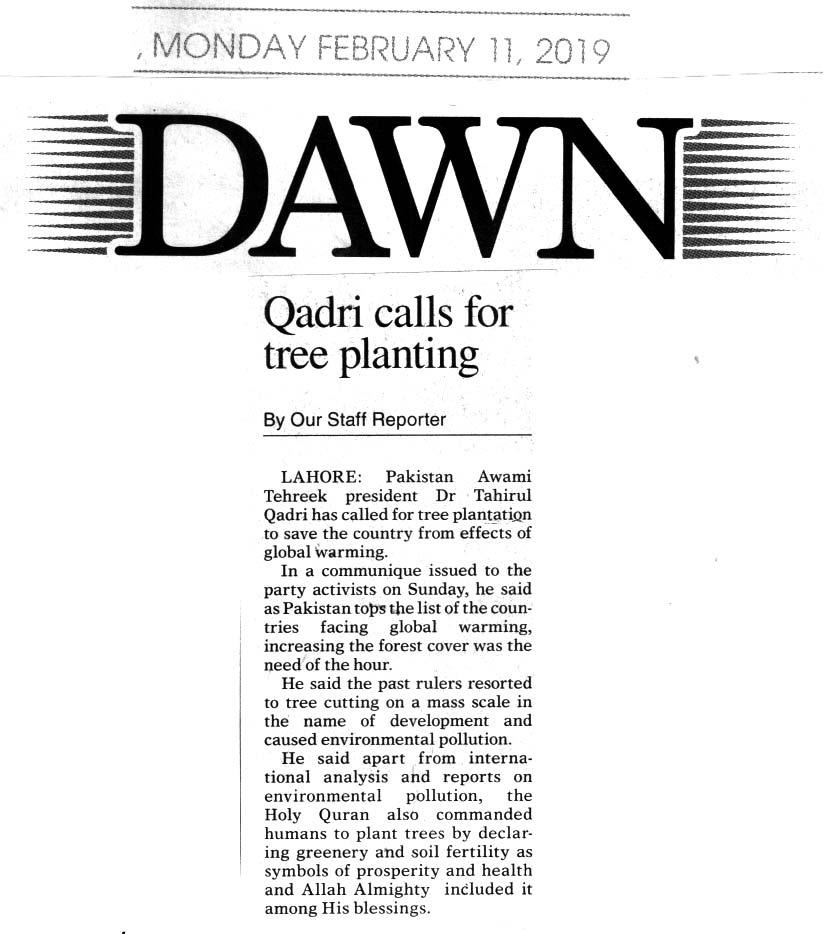 Minhaj-ul-Quran  Print Media Coverage Daily Dawn
