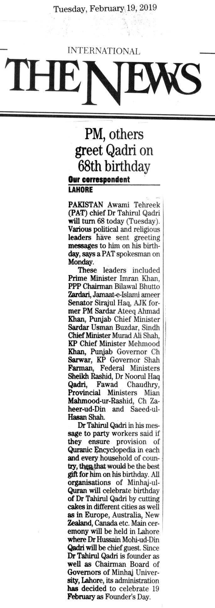 Minhaj-ul-Quran  Print Media CoverageDAILY NEWS BACK PAGE