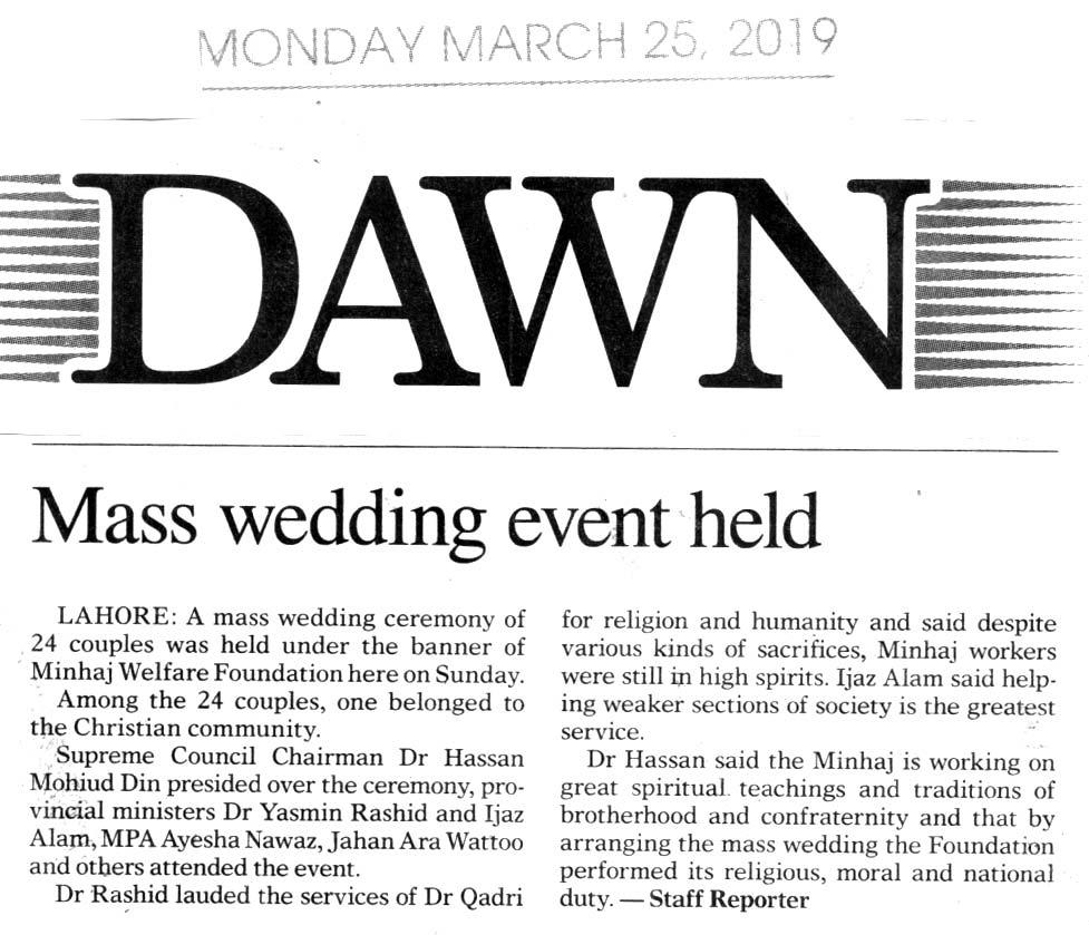تحریک منہاج القرآن Pakistan Awami Tehreek  Print Media Coverage پرنٹ میڈیا کوریج DAILY DAWN BACK PAGE