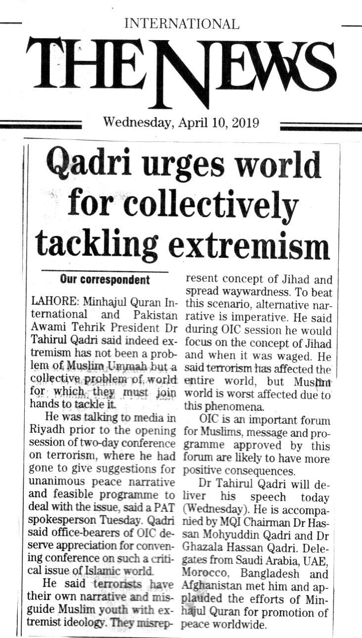Minhaj-ul-Quran  Print Media CoverageTHE NEWS BACK PAGE