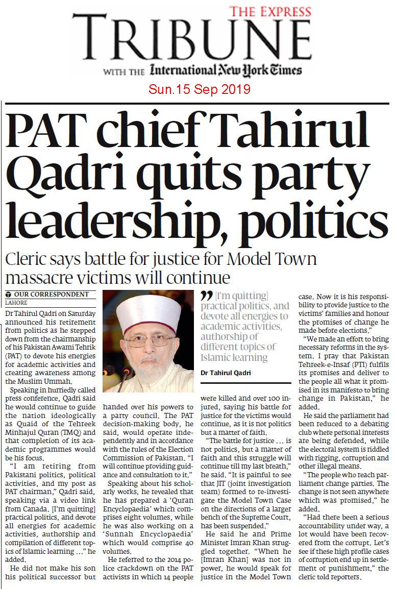 Minhaj-ul-Quran  Print Media CoverageDAILY EXPRESS TRIBUNE FRONT PAGE
