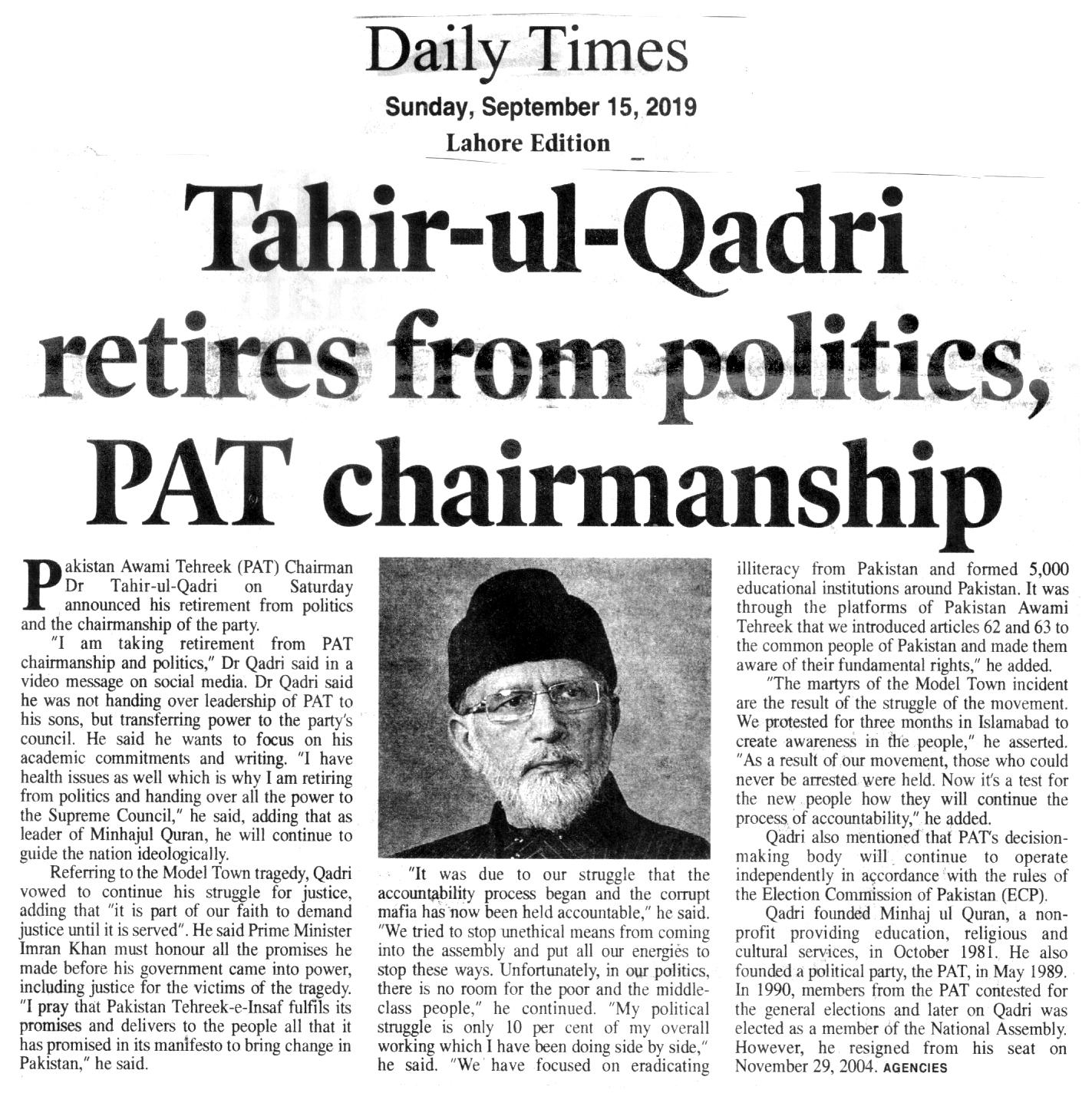 Minhaj-ul-Quran  Print Media CoverageDAILY TIMES FRONT PAGE