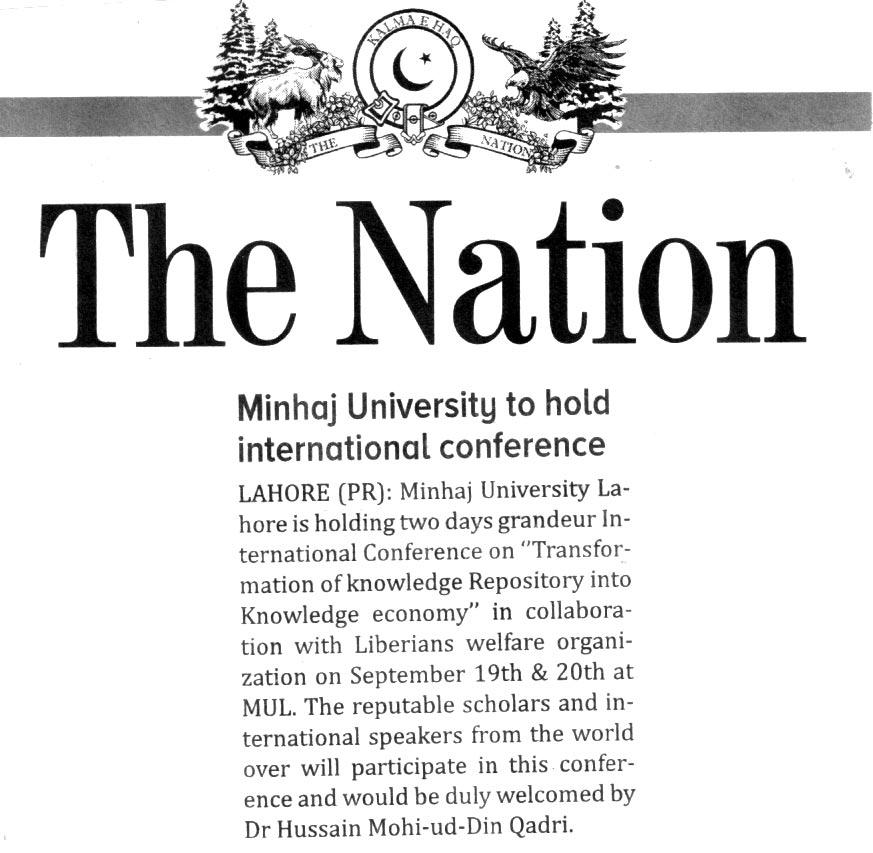 تحریک منہاج القرآن Pakistan Awami Tehreek  Print Media Coverage پرنٹ میڈیا کوریج DAILY NATION CITY PAGE