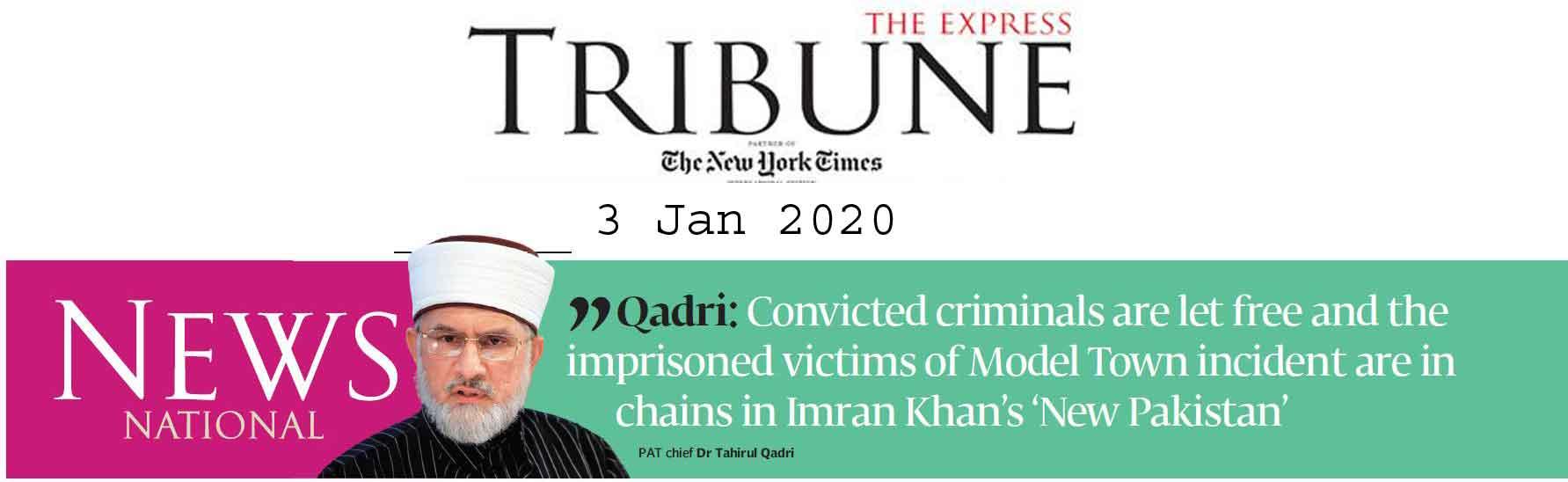 Pakistan Awami Tehreek  Print Media Coverage DAILY EXPRESS TRIBUNE PAGE 3