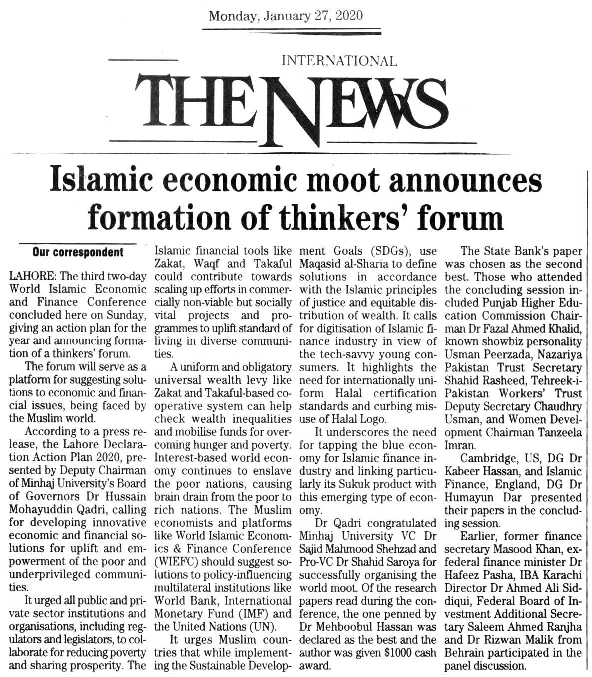 Minhaj-ul-Quran  Print Media Coverage THE NEWS BACK PAGE