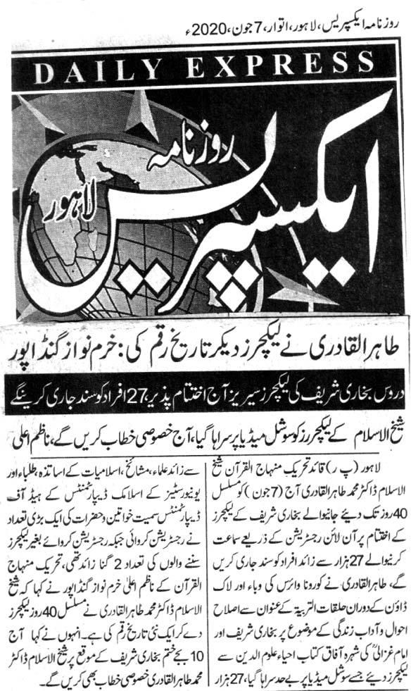 Minhaj-ul-Quran  Print Media Coverage DAILY EXPRESS CITY PAGE
