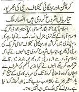 Mustafavi Student Movement Print Media Coverage Jinnah-(2)-P-2