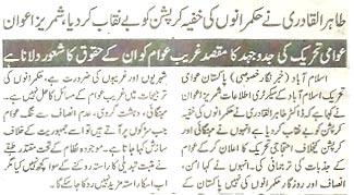 Pakistan Awami Tehreek  Print Media Coverage Jinnah-P-2