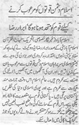 Mustafavi Student Movement Print Media Coverage Jinnah-P2