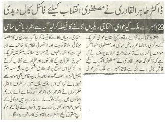 Pakistan Awami Tehreek  Print Media Coverage Nawa-e-Waqat-P-6