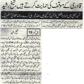 Pakistan Awami Tehreek  Print Media Coverage Dunia-Page-Last