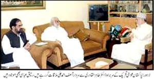 Pakistan Awami Tehreek  Print Media Coverage Daily Al Akhbar Front Page