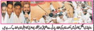 Mustafavi Student Movement Print Media Coverage Daily Nawaiwaqt Page 3