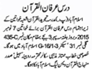 Mustafavi Student Movement Print Media Coverage Daily Nawaiwaqt Page 4