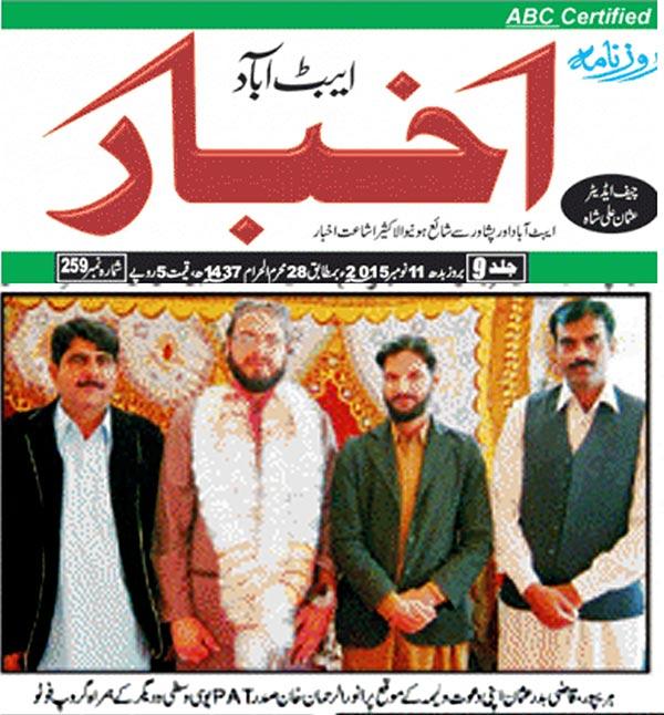 Pakistan Awami Tehreek  Print Media Coverage Daily Akhbar - Abbottabad