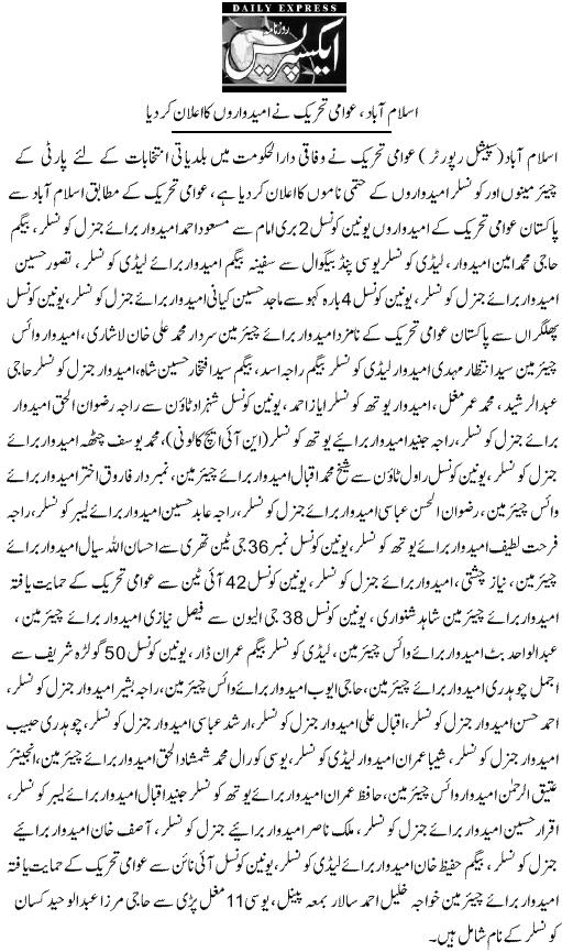 Pakistan Awami Tehreek  Print Media Coverage Daily Express Page 9 (Candidates List)