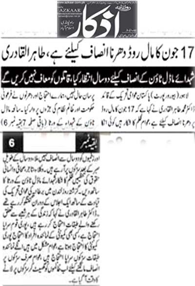Pakistan Awami Tehreek  Print Media Coverage Daily Azkaar Front Page