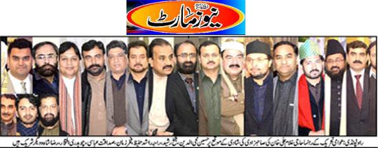 Pakistan Awami Tehreek  Print Media Coverage Dail Newsmart Page 2