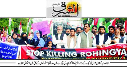Pakistan Awami Tehreek  Print Media Coverage Daily-Ash,sharq-Back-Page