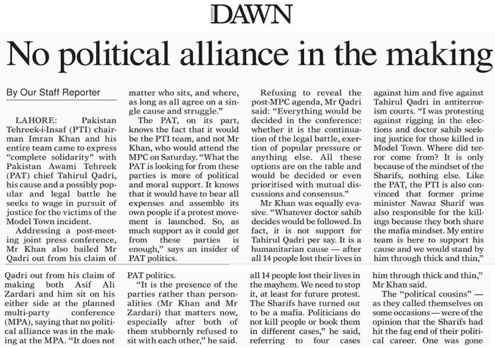 Minhaj-ul-Quran  Print Media CoverageDaily Dawn Page 3