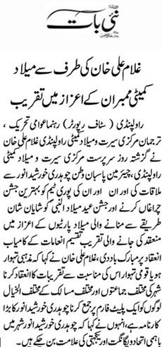 Minhaj-ul-Quran  Print Media Coverage Daily Nai Bat Page 2