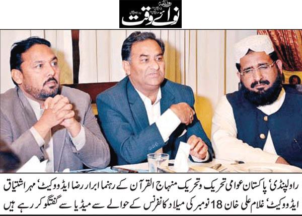 Pakistan Awami Tehreek  Print Media Coverage Daily Nawaiwaqt Page 9