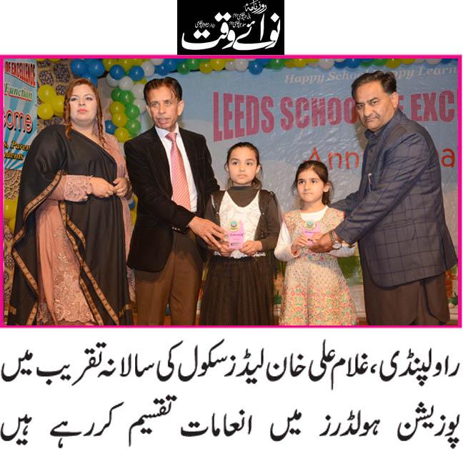 Minhaj-ul-Quran  Print Media CoverageDaily Nawaiwaqt page2