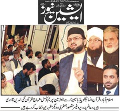 Minhaj-ul-Quran  Print Media CoverageDaily Asian News Page 2